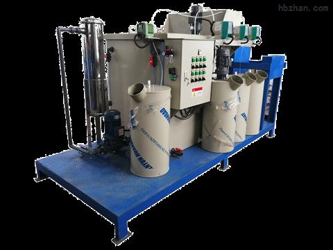 陶瓷研磨清洗废水零排放达标排放处理设备