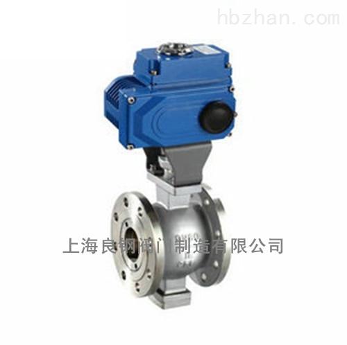 VQ947F/VQ947H電動V型球閥