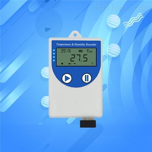 温湿度记录仪gsp物流药店USB高精度