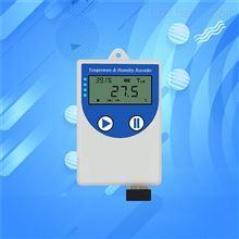 gsp阴凉柜冷链物流USB高精度温湿度计