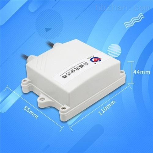 温湿度变送器温度计传感器模拟量0-5V