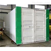 一体化全自动MBBR污水处理设备