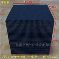 100mm催化燃烧高碘值防水活性碳砖
