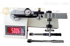 扭矩檢定國產扭矩扳手檢定儀 扭矩檢測儀價格