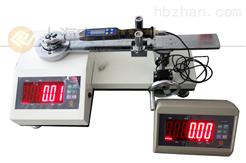 扭矩检测上海扭矩扳手检定仪生产商