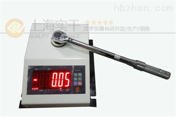 ,3000N.m以内检定扳手力矩校验仪规格型号