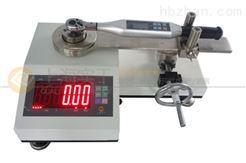 扭力测量供应1N.m 3N.m 50N.m活口扳手扭力测试设备