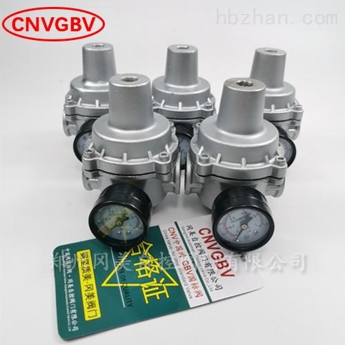 不锈钢丝扣支管减压阀YZ11X-16P