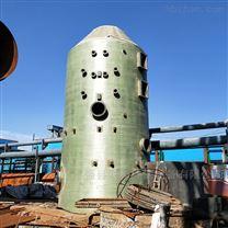 酸雾废气洗涤塔吸收塔