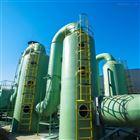 汙水廢氣處理設備廠家