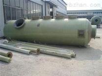 测试废气处理设备组件