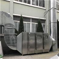 食品加工车间废气光氧催化设备厂家