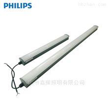 飞利浦明尚三防灯WT066C LED防水防尘支架