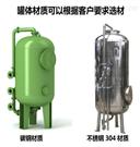 玻璃钢树脂罐不锈钢罐体碳钢衬胶离子交换罐