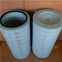 335*750自洁式空气滤筒