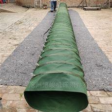 干灰散装机输送水泥收尘耐磨损伸缩布袋厂家