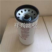 厂家直销0160MA010BN液压油滤芯型号齐全