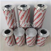 供应0660D005BN3HC液压油滤芯特价销售