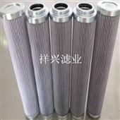 供应0950D010BN/HC液压油滤芯应用广泛
