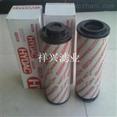 供应0990D010BN/HC液压油滤芯厂家批发