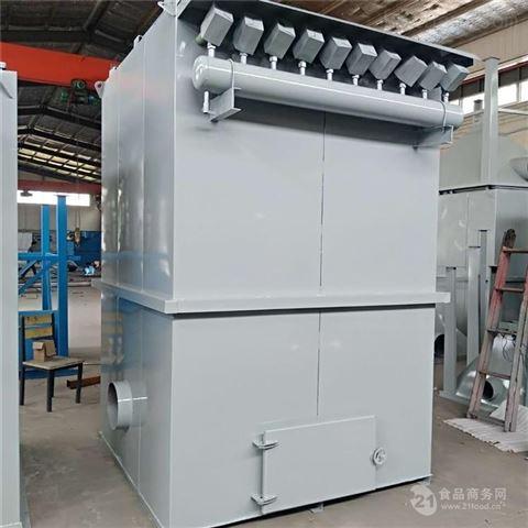 布袋除尘器厂家 粉尘处理设备