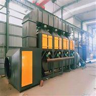 hz-17环振厂家专业生产异型催化燃烧设备