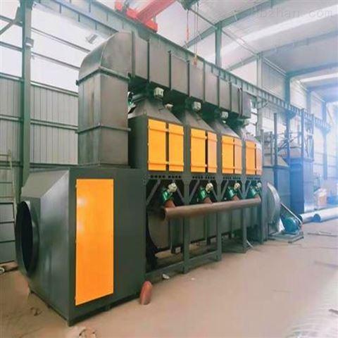长期直供 RCO催化燃烧处理设备