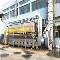 活性炭吸附催化燃燒設備專業工程隊安裝