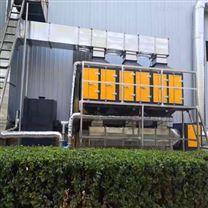 活性炭吸附催化燃烧工业废气处理设备