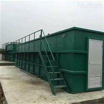 SL山东一体化全自动净水器