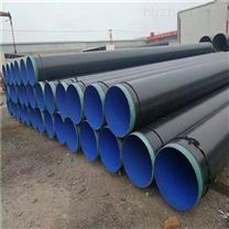 国标TPEP防腐钢管制造厂商