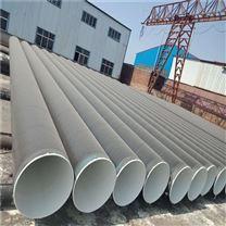 加强级环氧煤沥青防腐钢管急加工生产厂家