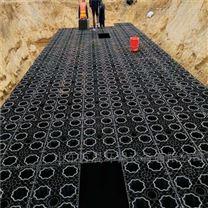 雨水回收处理系统