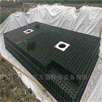 雨水收集与利用系统