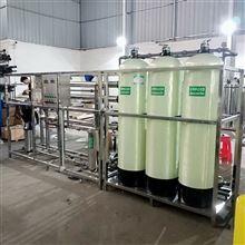 水处理广州水性涂料生产工业纯水设备