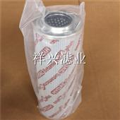 供应0030D005BN3HC液压油滤芯生产厂家