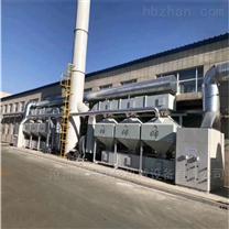 湖北武漢橡膠廠廢氣處理 RCO蓄熱式催化設備