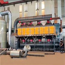 胶印废气治理 催化燃烧环保设备