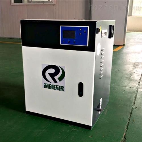 疾控中心小型污水處理器