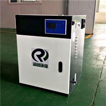 疾控中心小型污水处理器