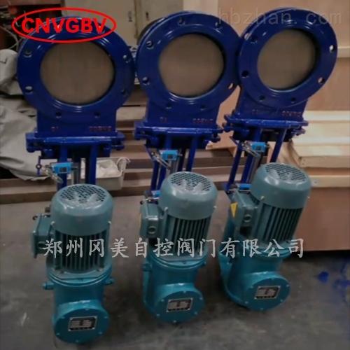电液动刀型闸阀PZ273HXFW-10C/P