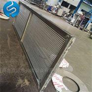 GSHZ机械格栅机 固定式格栅清污机