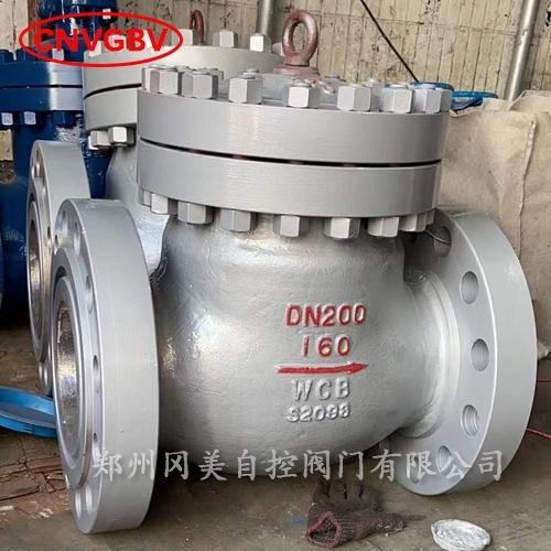 铸钢高压旋启式止回阀H44H-160C