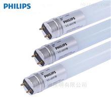飞利浦飞凡T8 LED灯管0.6米1.2米玻璃灯管