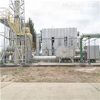 宿迁VOC有机废气处理设备生产厂家