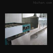 无油方便面微波干燥灭菌机