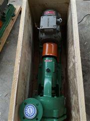 UHB-ZK100/60-50UHB-ZK型系列耐腐耐磨砂浆泵