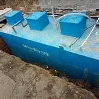 医院污水处理一体设备
