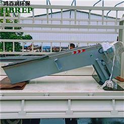 HBR-GS12回转式格栅去污机