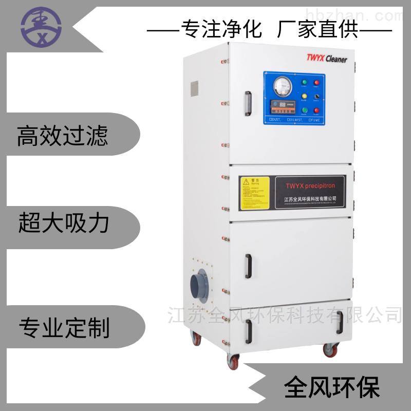 工业滤芯除尘器